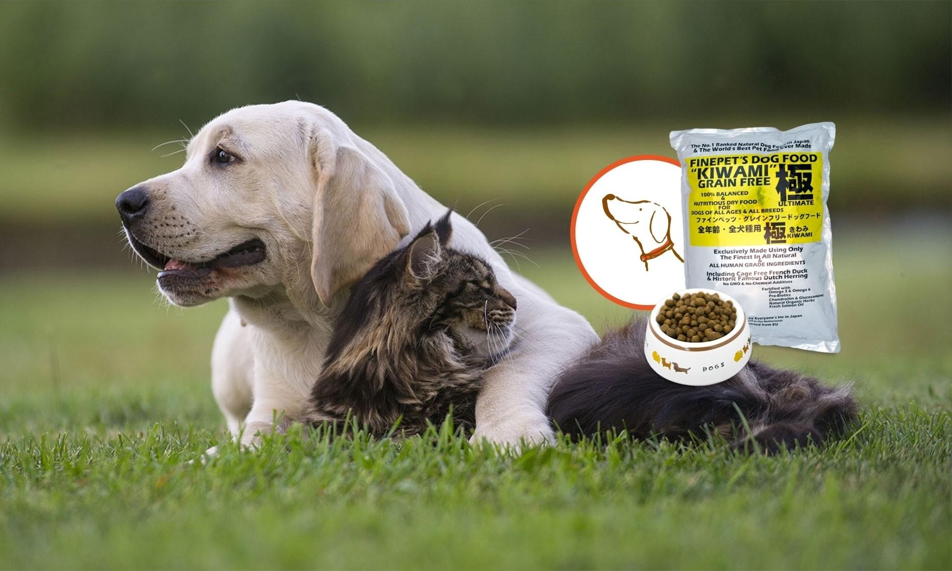 Finepets Kiwami, croquettes sans céréales pour chiens